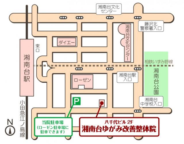 湘南台ゆがみ改善整体院から湘南台駅までの地図