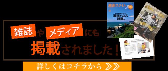 https://taishin-hari9.com/strength/1506/
